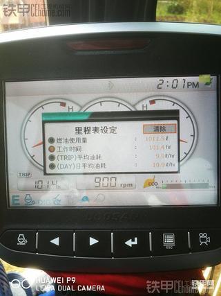 斗山150LC-9C100小时使用报告