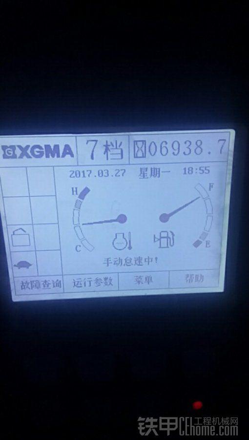 厦工808车7000小时使用报告