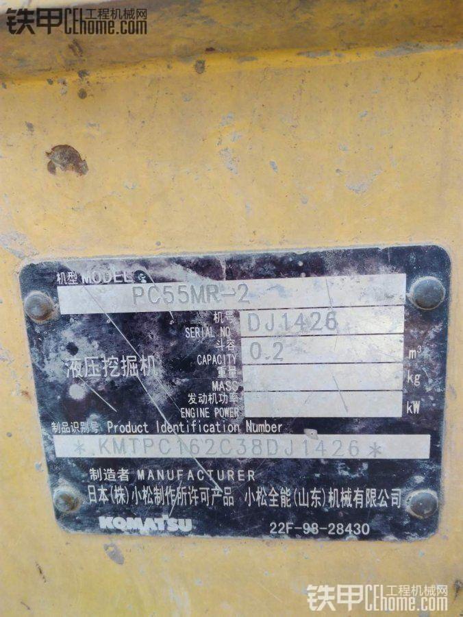 有陕西汉中的无尾机机主吗?来聊聊!
