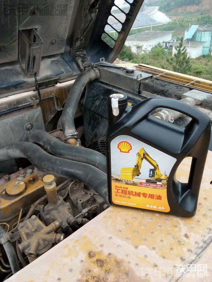 【壳夺天工】卡特彼勒320D换壳牌机油体验报告