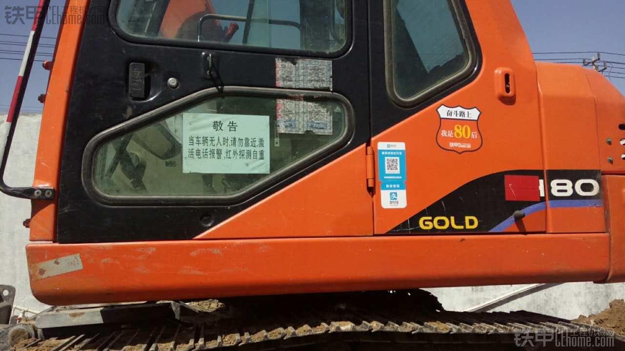 预防恶意损坏机器!! 0成本减少损失的小技巧