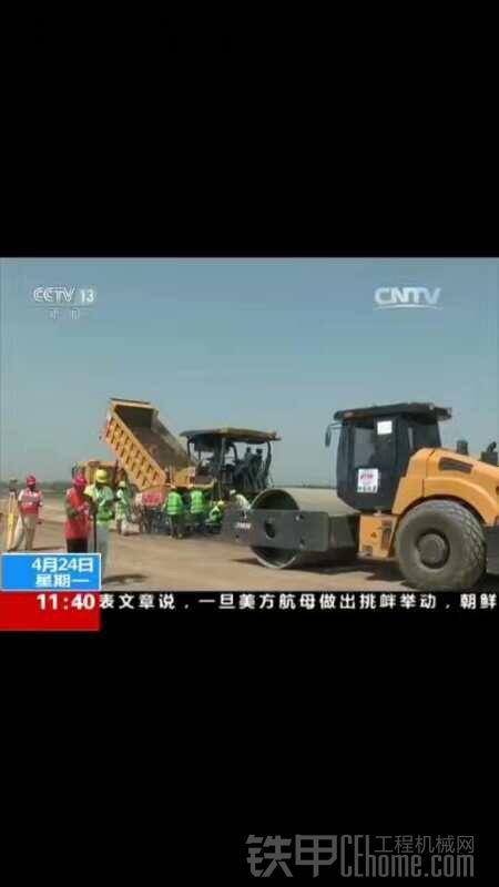 洛阳路通重工机械有限公司上央视新闻台了