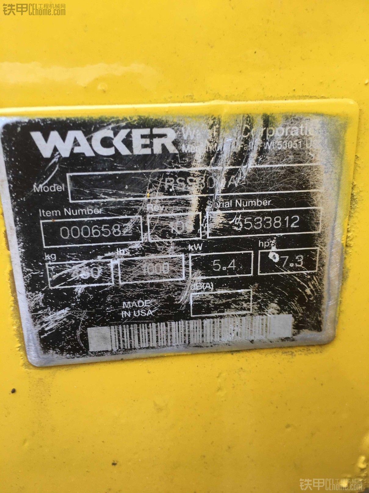 二手小压路机出售,德国进口威克rss800