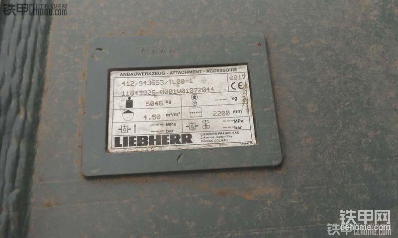 利勃海尔R966铁甲第一帖