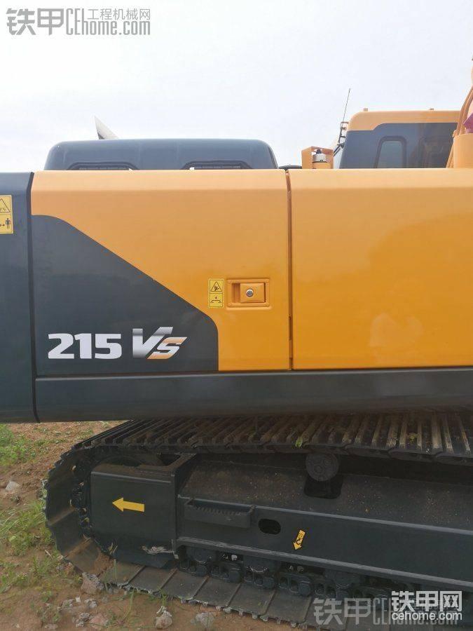 刚提的现代新款215