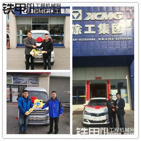 """2017年中国好铲车""""铲业英雄""""争霸赛唐山站正式开赛!"""
