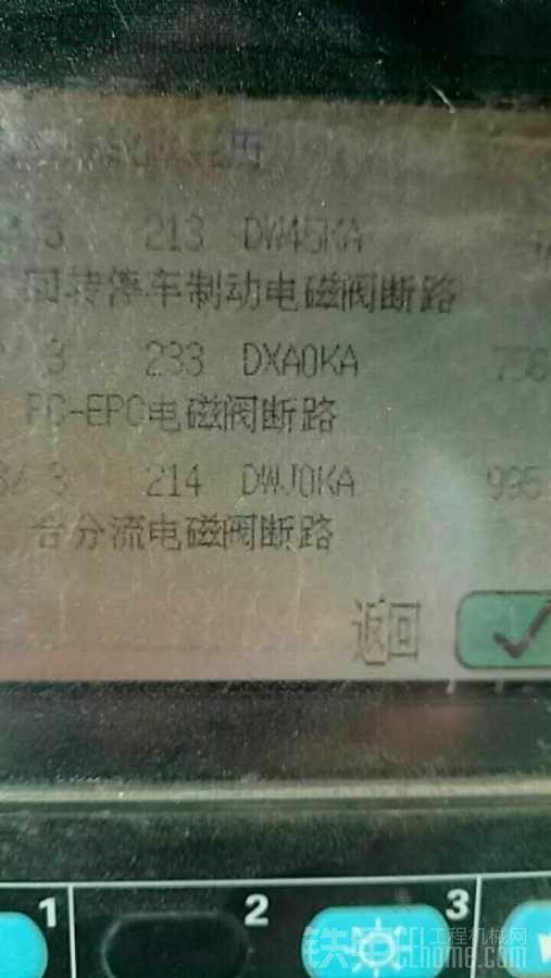 小松200-7仪表报警 旋转停车电磁阀断路,求大师支招