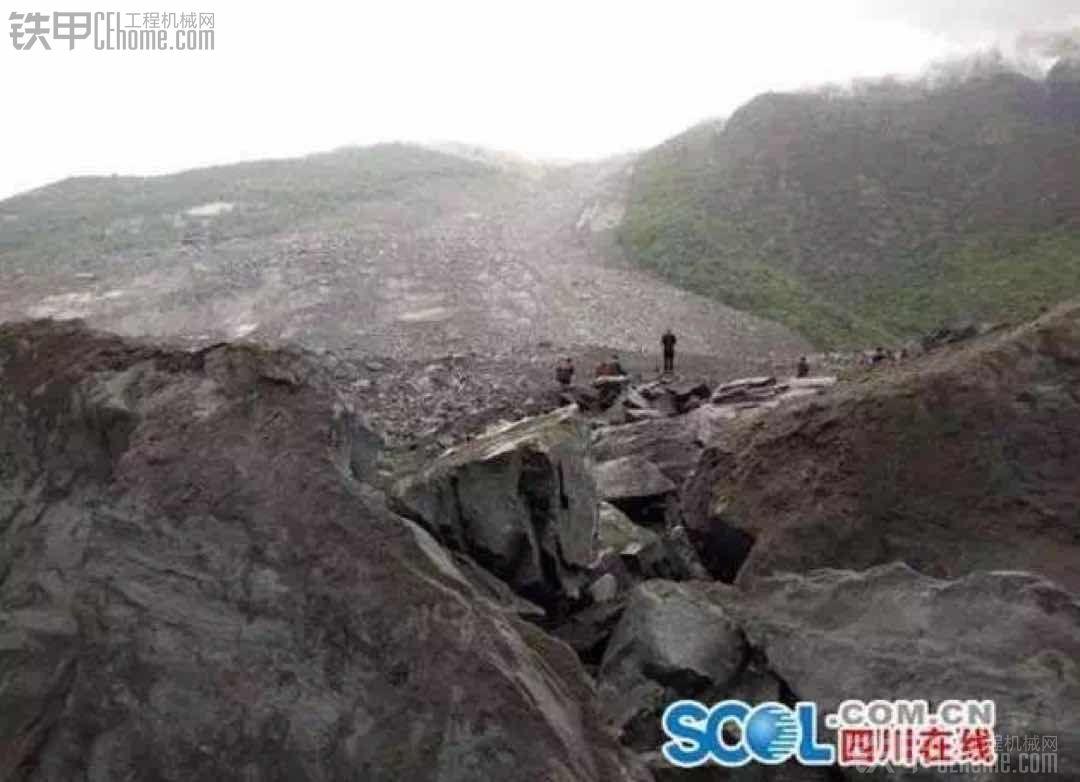 四川茂县山体坍塌