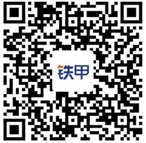 【福利轰趴会】第一波福利放送,双倍铁甲币让您乐翻天!