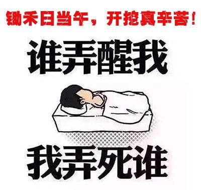 【第19期全民热议】全民吐槽大会,不吐不快,躁动起来!