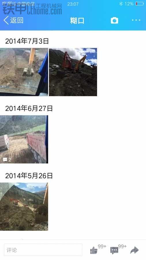 神奇的西藏,我的第二故乡!