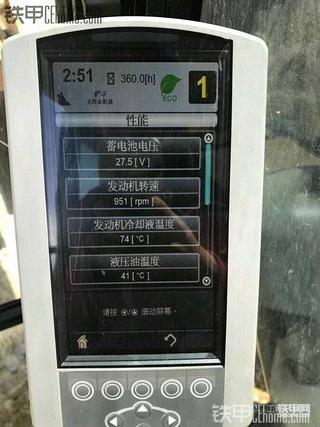 卡特312d2gc换个这样新型的显示器多少钱?
