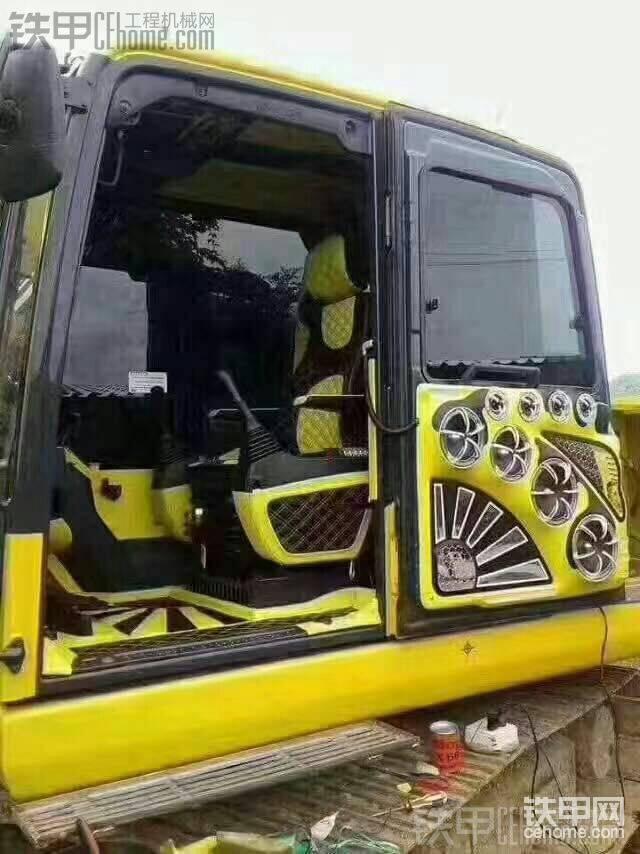 挖机改装好看吗?