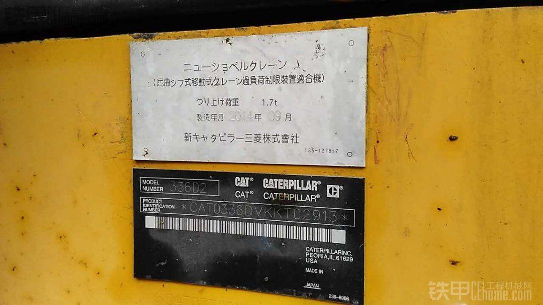 卡特336D2,手续齐全,交易有保障