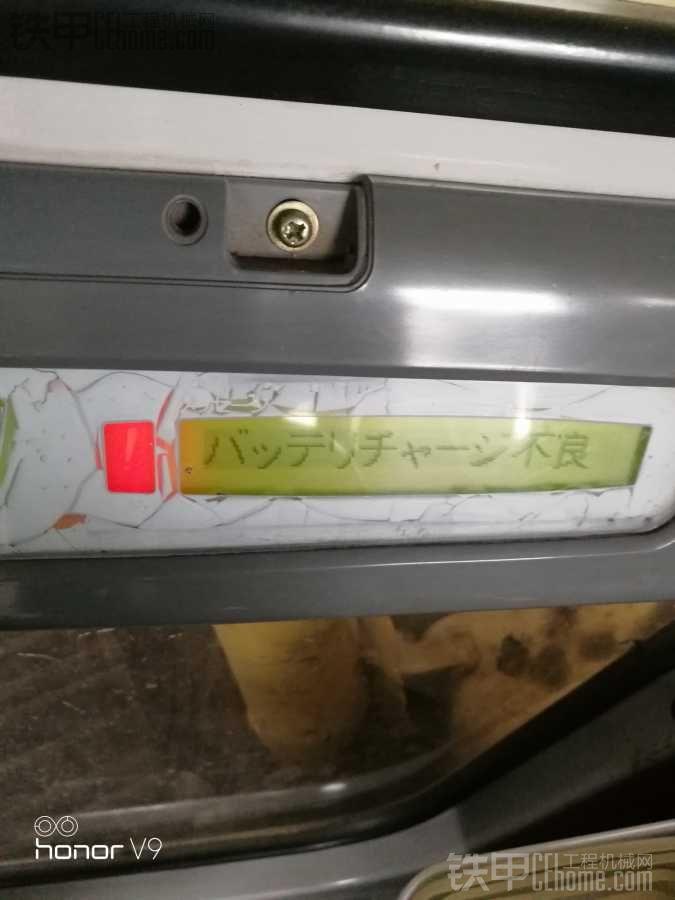 这是日文谁知道?