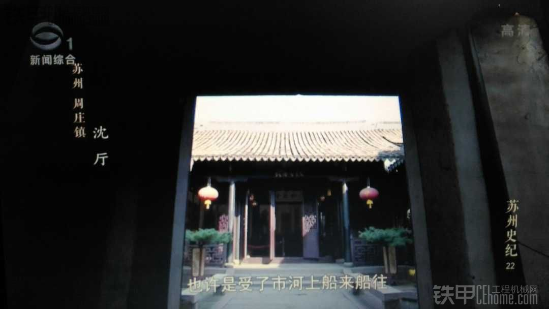 【真爽】7月21日,看喜欢的纪录片