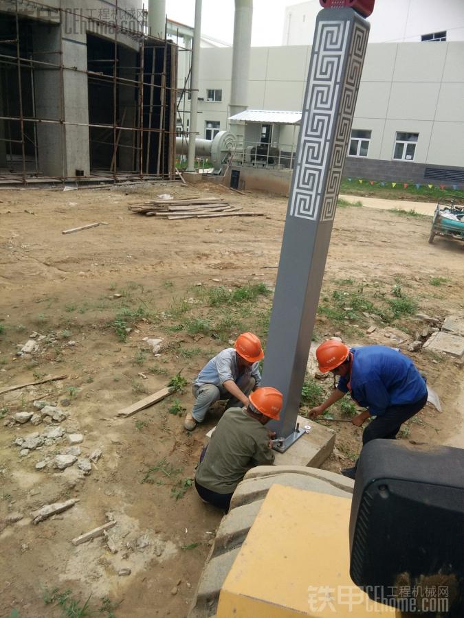 【直播贴】电厂夏工装载机立灯杆