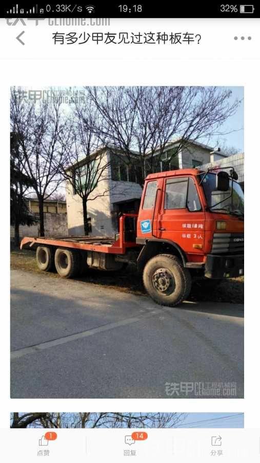 山东地区收购没有手续的拖150的后八轮拖车