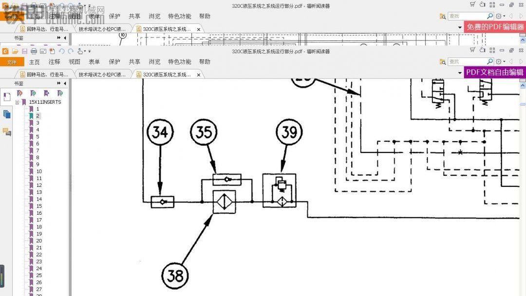 液压系统回油单向阀失效的特征--