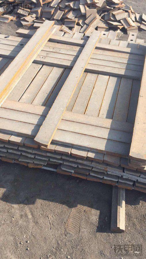 进口道轨做的铲板和斗齿