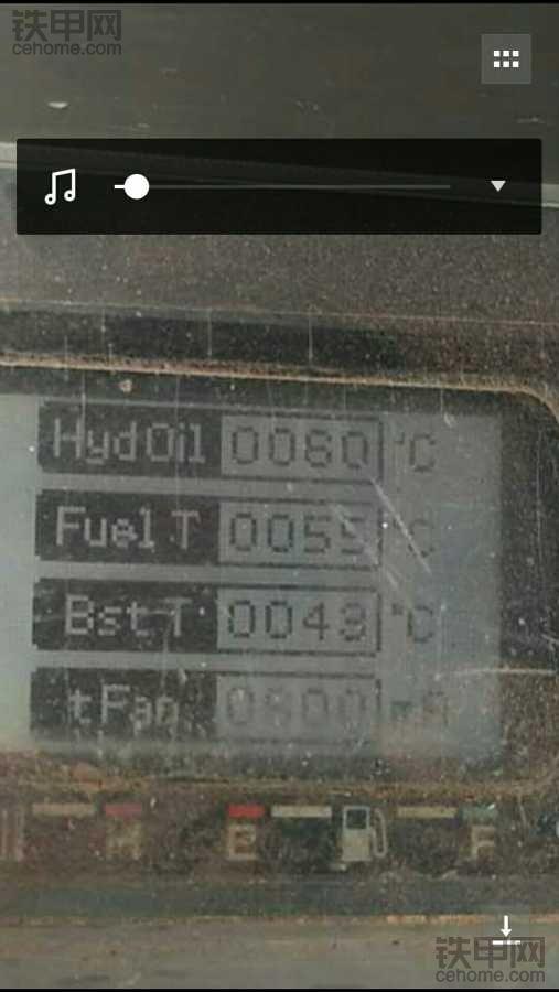华氏度怎么改摄氏度