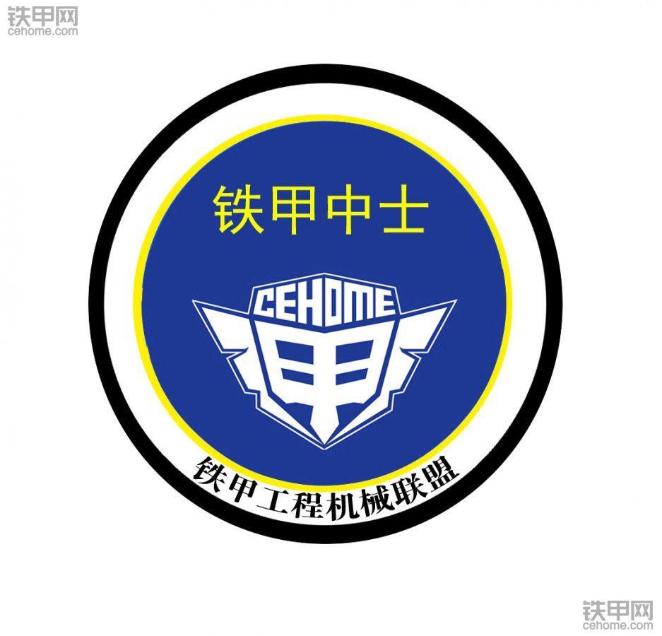 【生日快乐】铁甲8周年《回忆·展望》纪念视频 送给所有甲友!