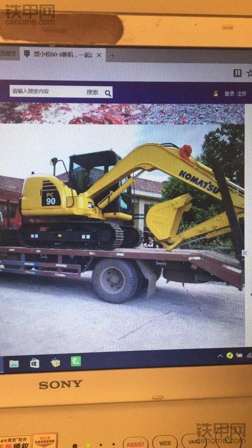 多品牌对比 最后提久保田小挖KX175挖掘机