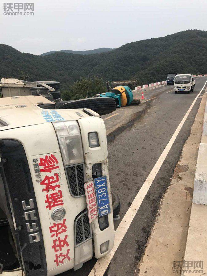 久保田KX135-3SZ拖车出事 买个大臂让它起死回生!