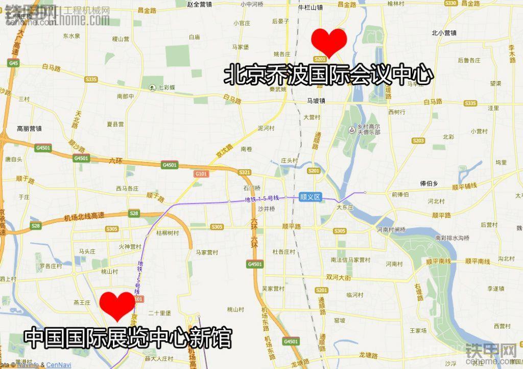 【2017北京工程机械展 铁甲用户团招募 让我们17心跳】