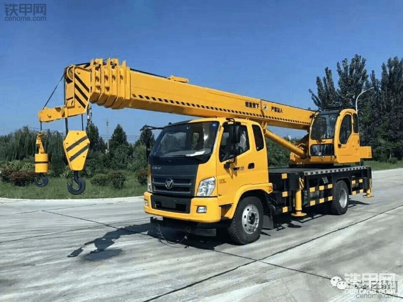 福田140,16吨