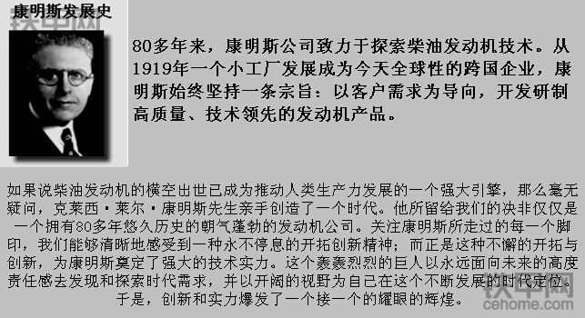 【BICES展康明斯聚星活动】山推挖机SE130-9