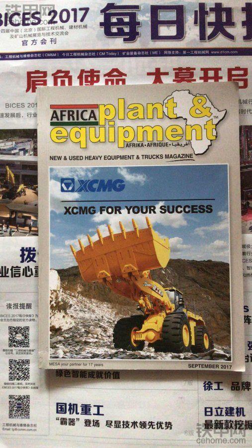【新三一新起航】外媒工程机械杂志封面