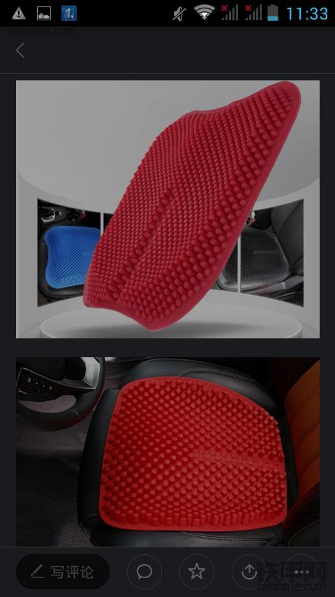 硅胶立柱坐垫