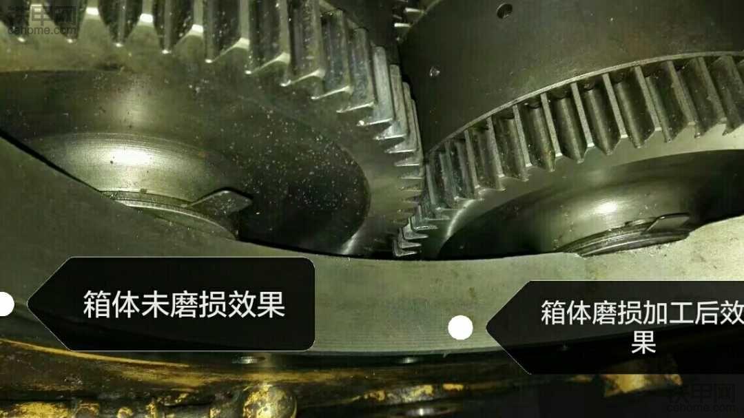装载机zf变速箱维修