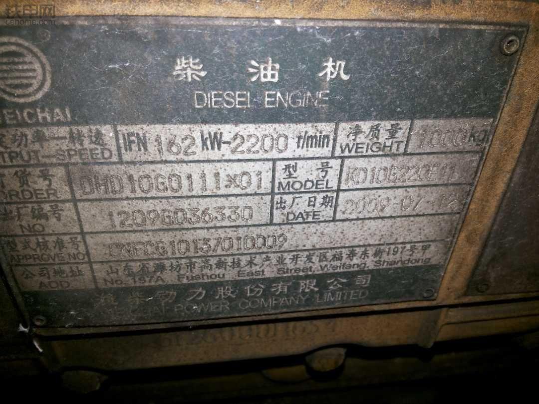 求解潍柴发动机,下排气严重