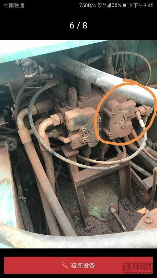 神钢350-6E一个泵复压1.2另一个泵压6.