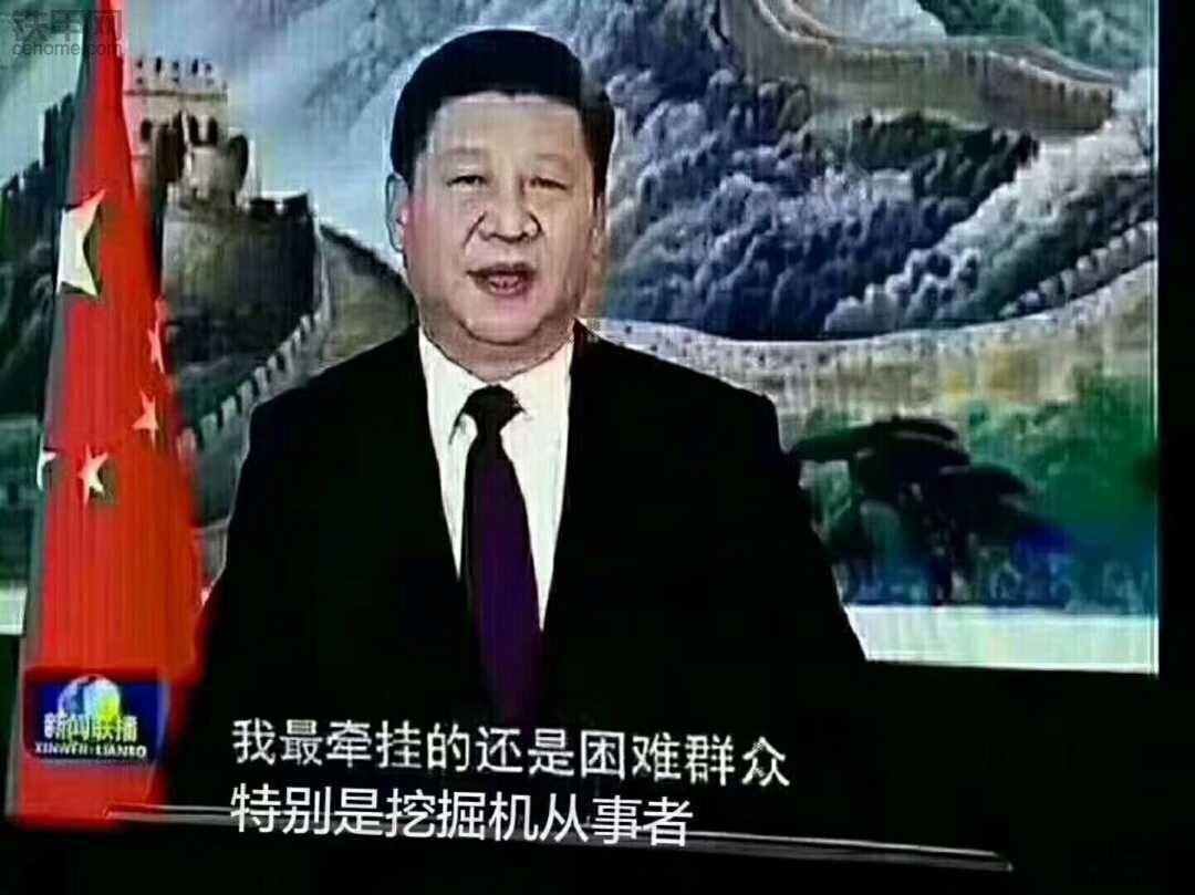 招反手司机一名开200机 工作地福建省霞浦县