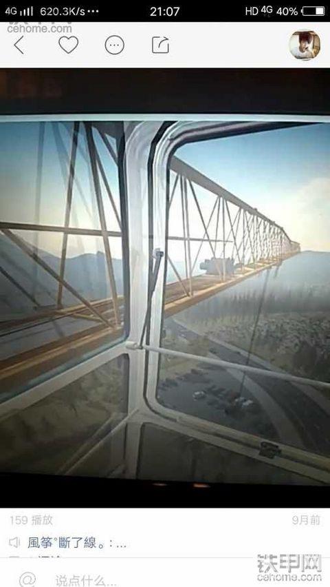 模拟工程机械游戏