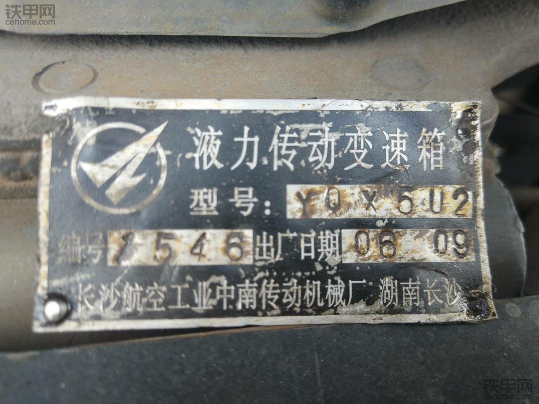 YQX-502变速箱无二挡,爆滤芯求解?