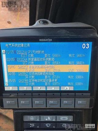 【维修往事】小松混合动力200-8EO换发电机