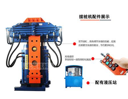 看看北奕机械研发生产的工法H型钢打桩机