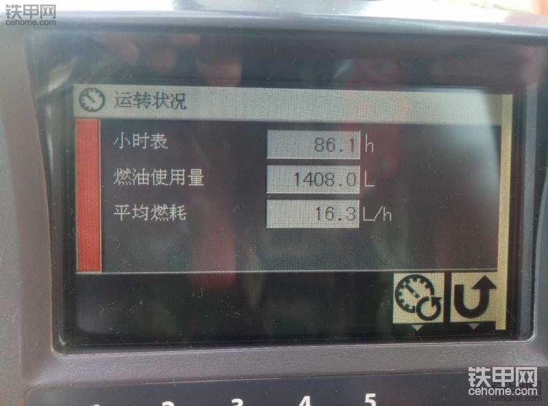 """日立ZX250H-3挖掘机使用感受,不愧""""操控王""""称号!"""