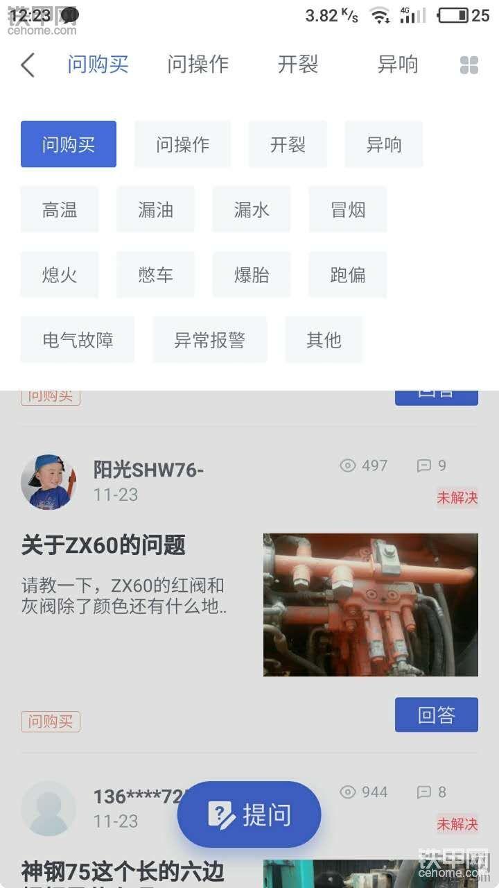 【牛人快来】同行互助送定制工装,连送30天!