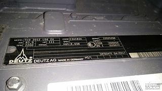 德国纯进口机械,只为铸造车间扒炉渣用?