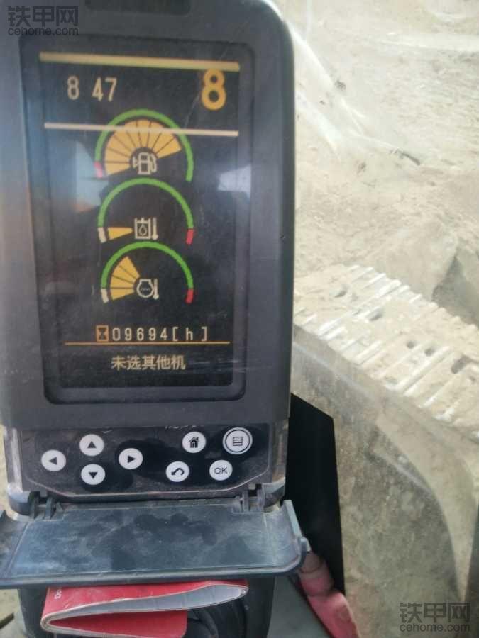 液压油油温