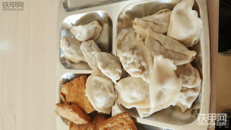 """【每周话题】今日冬至,甲友们来""""晒""""饺子啦!"""