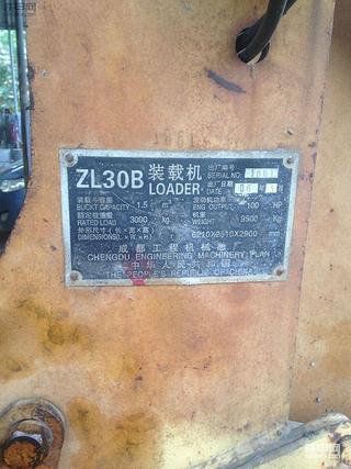 成工ZL30B老牛自救,解决挂档没反应难题!