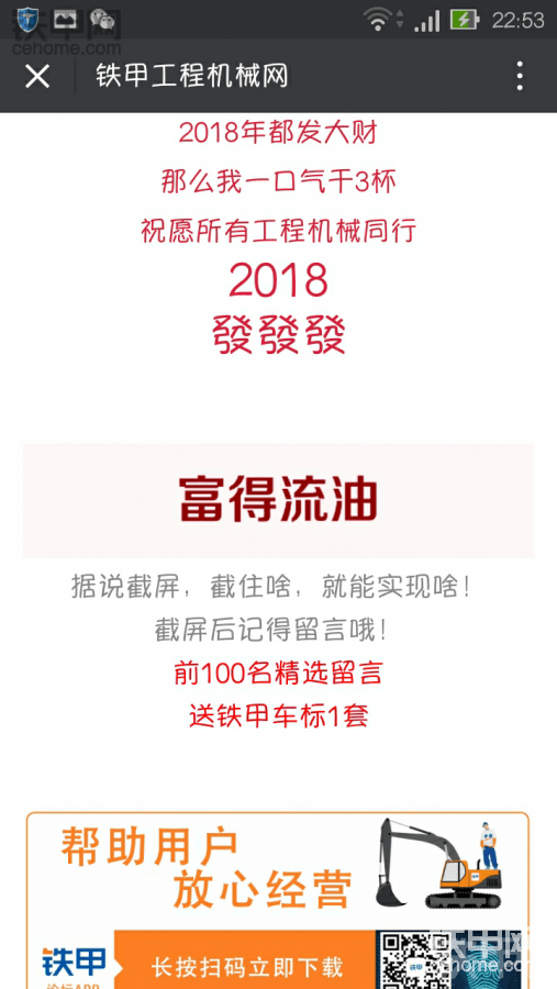 """【每周话题】给自己的2018定一个""""小目标""""!"""