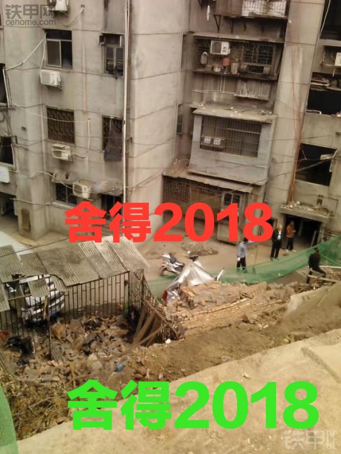 """铁甲论坛2017年12月份""""每月之星"""" 获奖公告"""