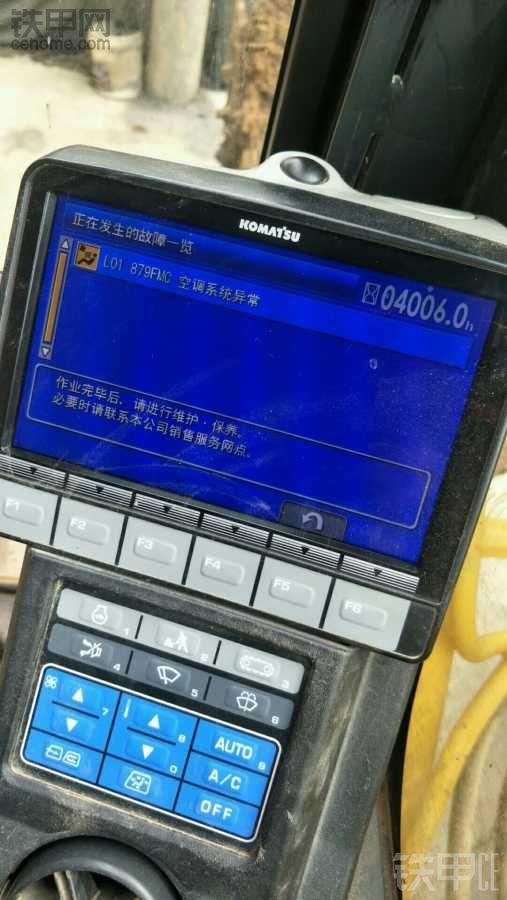 为省钱,自己动手改装!PC110-8MO暖风问题已解决!